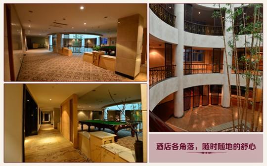 福建| 南平 武夷山宝岛会展中心酒店,3天2晚双人自由行