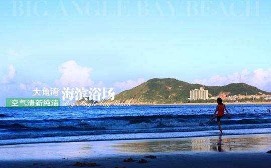 广东| 阳江 闸坡大角湾门票,盛夏亲海之旅