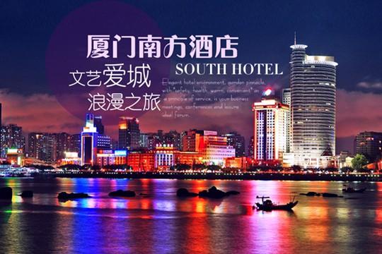 和文艺气息,入住南方酒店,在这里,你不用特别的规划路线,随处都是风景