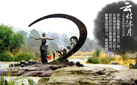 门票  明月山是国家森林公园,省级风景名胜区,位于全国生态城市宜春市