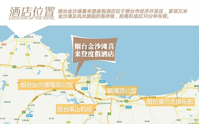 青岛市金沙滩地图高清全图