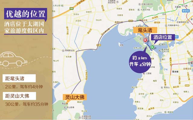 地图 640_399