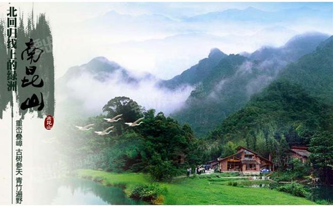 温泉大观园度假酒店  南昆山原始森林自然保护区是国家4a级旅游风景区
