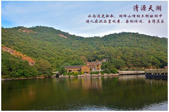 福建| 泉州 清源山风景区,游国家5a级名胜