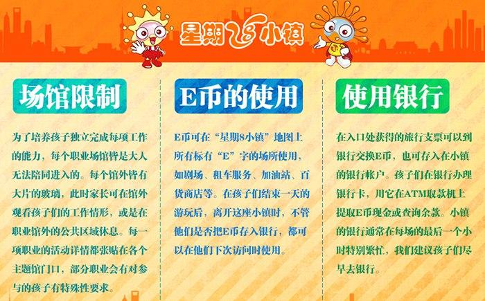广东| 广州 星期八小镇门票,缔造欢乐时光