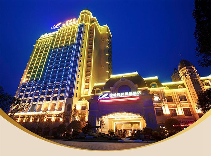 游览历史文化名域,下榻南京碧桂园凤凰城酒店,让您的休闲之旅美不胜收