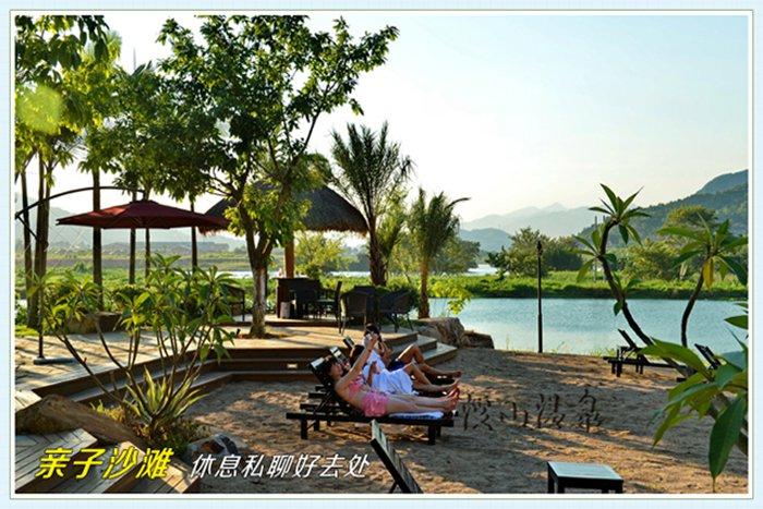 福建| 福州 贵安溪山温泉度假村,原生态游