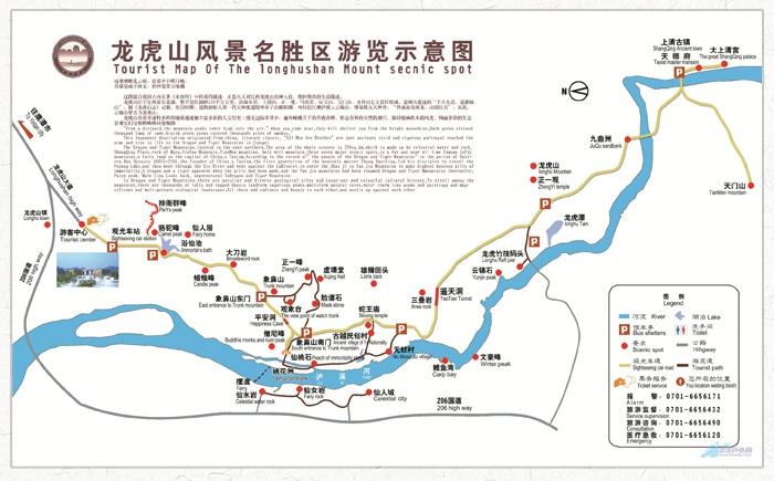 领略人间福地——龙虎山 龙虎山风景名胜区位于江西鹰潭市,距市中心