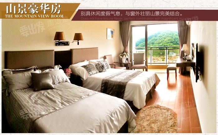 广东| 阳江 凯逸湾假日酒店,游海陵岛银滩