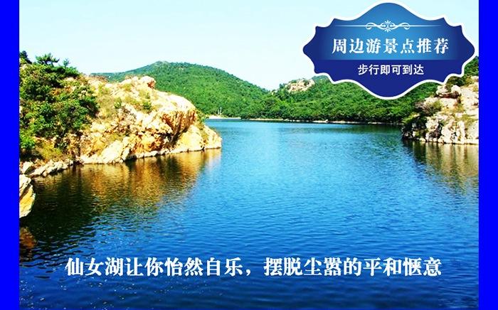 辽宁| 大连 海昌广鹿岛度假酒店,海岛之旅