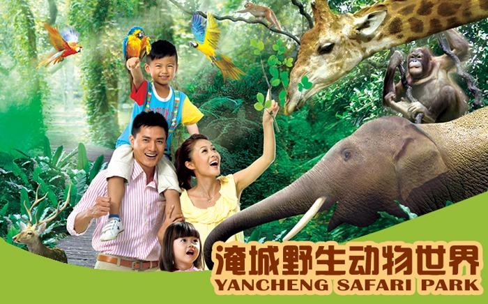 江苏| 常州 淹城野生动物园,不一样的世界